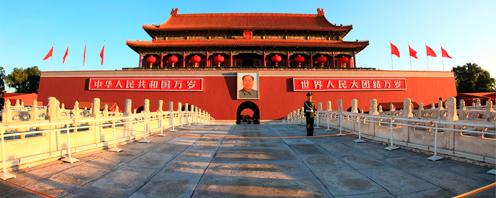 «Весь императорский Пекин»