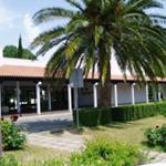 Отель Slovenska Plaza