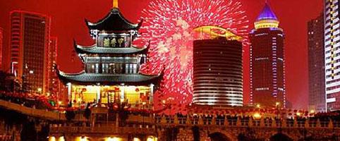 Новый год во Вьетнаме - Нья Чанг.