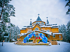 Добро пожаловать в зимнюю резиденцию Деда Мороза в Великом Устюге