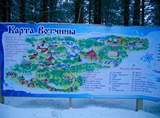 Карта Вотчины Деда Мороза в Великом Устюге