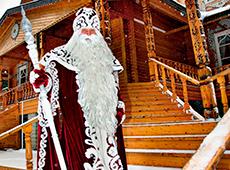 Дед Мороз встречает своих гостей