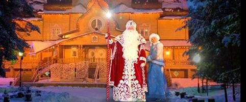 Зимний экспресс в гости к Снегурочке в Кострому и Деду Морозу в Великий Устюг