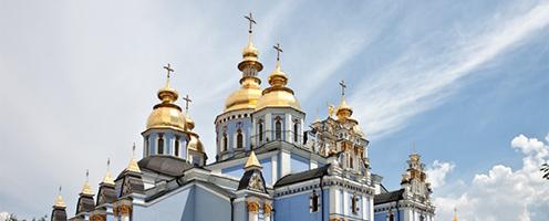 Киевские древности. Экскурсионный тур для школьников