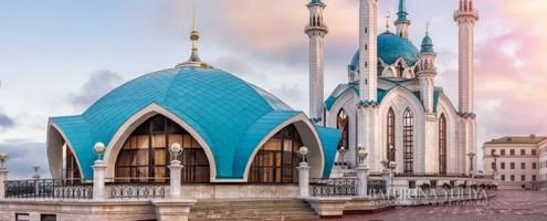 Ноябрьские праздники в Казани