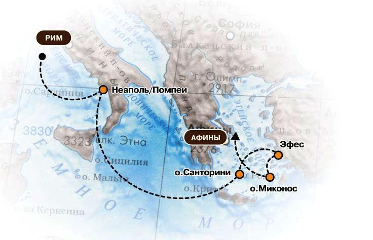 Роскошный круиз по Средиземному морю