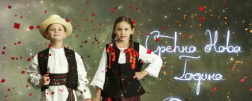 Новый Год в Белграде!
