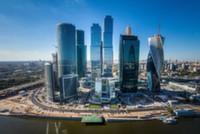 Москву номинировали на премию «Лучший город делового туризма»