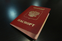 МИД Турции: «Мы готовы разрешить россиянам въезжать без загранпаспортов»