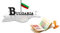 Болгария будет выдавать визы россиянам в течение двух суток