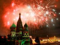 Международный фестиваль фейерверков пройдет 23-24 июля в Москве