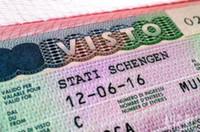 Шенгенская виза для россиян немного подорожает