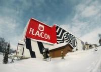 Бесплатный каток открыли в горах Сочи