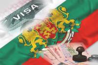 Болгарские визы станут дешевле для россиян