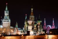 Москва вошла в ТОП-5 лучших городов мира