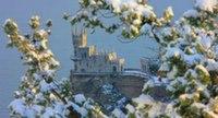 Крым запустит сайт для путешествий в новогодние праздники