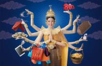 Удивительная Таиландская большая распродажа