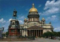 Бесплатная экскурсия - в петербургских автобусах