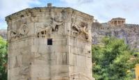 В Афинах отреставрировали «башню ветров»