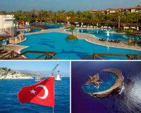 Россиянам могут разрешить въезд в Турцию по внутренним паспортам