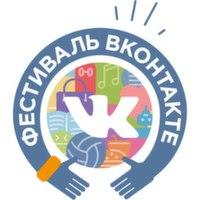 """В Санкт-Петербурге пройдет фестиваль """"ВКонтакте"""""""
