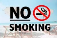 В аэропортах Таиланда ввели запрет на курение