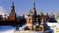В Московском Кремле появилась новая экскурсия