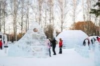 Первый ледяной конструктор откроется в Москве 14 января
