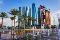 ОАЭ сделали транзитную визу бесплатной