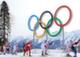 На курортах Сочи создадут единый ски-пасс