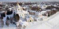 Великий Устюг – самый популярный малый город 2016 года