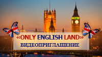 ������ Only English Land. ����������������